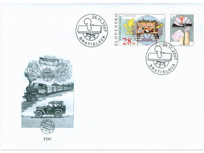 SR 2007 / 412 / Deň poštovej známky / FDC