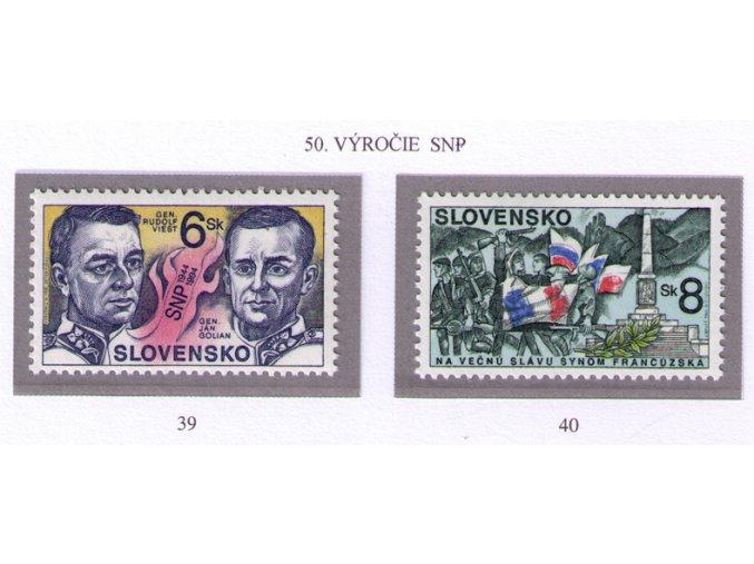 SR 1994 / 039-040 / 50. výročie SNP
