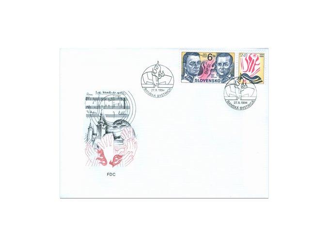 SR 1994 / 039-040 / 50. výročie SNP FDC (2)