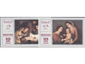 Manama 0210 0211