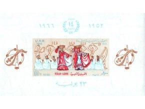 Egypt 0833 Bl 20