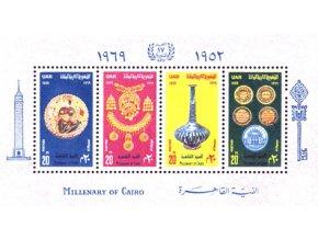 Egypt 0960 0963 Bl 23