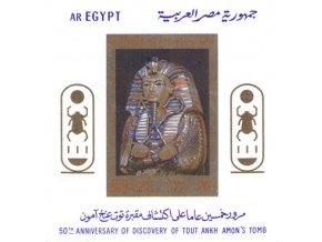 Egypt 1091 Bl 27