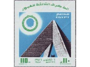 Egypt 1227 Bl 34