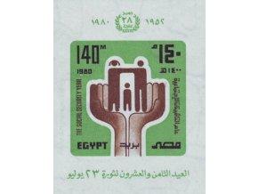 Egypt 1351 Bl 38