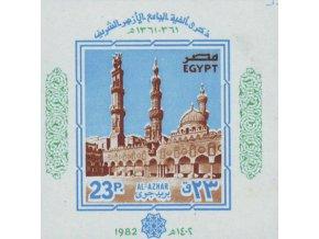 Egypt 1414 Bl 39