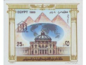 Egypt 1644 Bl 49