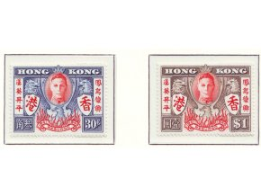 hongkong 0169 0170