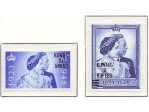 Kuwait 0075 0076
