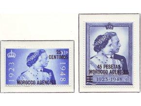Morocco 0158 0159