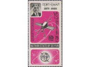 Aden Kathiri 0090 A