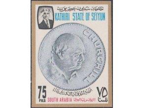 Aden Kathiri 0123 B