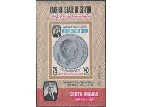 Aden Kathiri 0123 Bl 5 B