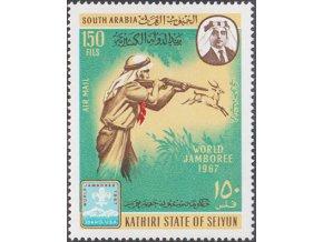 Aden Kathiri 0141 A
