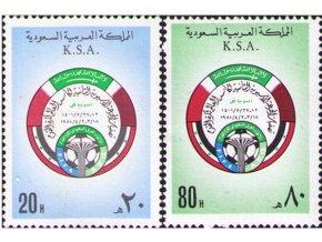 Saudi Arab 0697 0698