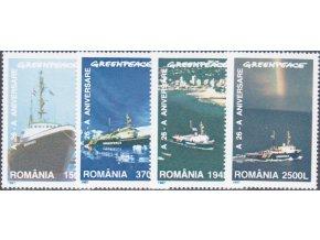 Rumunsko 5234 5237