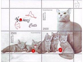 Bielorusko 0788 0790 Bl 69
