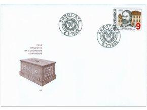 SR 1995 / 055 / Gazdovský spolok FDC