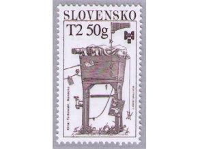 SR 458 Bienále ilustrácií Bratislava