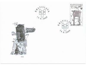 SR 458 Bienále ilustrácií Bratislava FDC