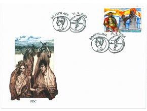 SR 459-460 H Limes Romanus - Carnuntum, Gerulata FDC (2)