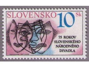 SR 059 Slovenské národné divadlo
