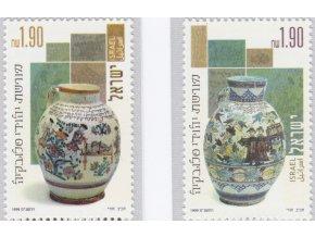 1999 Judska kultura Izrael