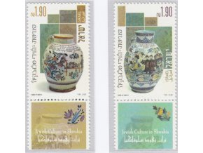 1999 Judska kultura Izrael+K