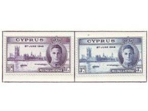 cyprus 0155 0156