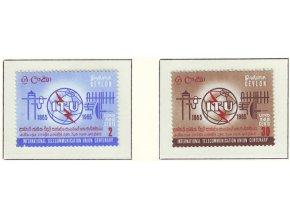 Ceylon 0334 0335