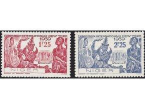 Niger 0088 0089