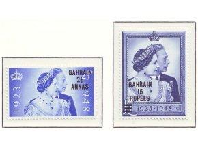 Bahrain 060 061