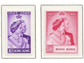Hong Kong 0171 0172
