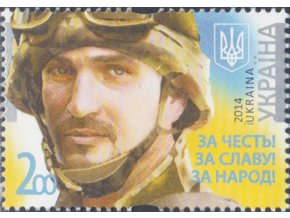Ukrajina 1457