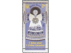 Ukrajina 1451