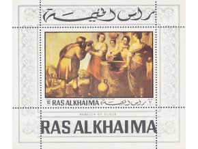 Ras Al Khaima 0349 Bl 77 A