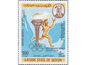 Aden Kathiri 163 A