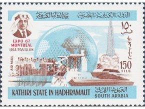 Aden Kathiri 165 A