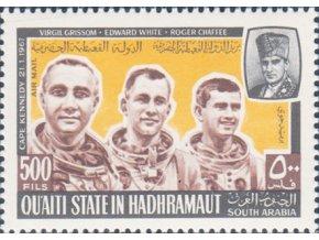 Aden Quaiti 141 A