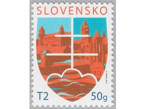 SR 2017 / 636 / Štátny motív - známka s personalizovaným kupónom