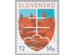 SR 636 Štátny motív - známka s personalizovaným kupónom