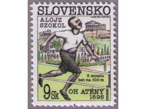 SR 1996 / 084 / 100 rokov OH - Alojz Szokol
