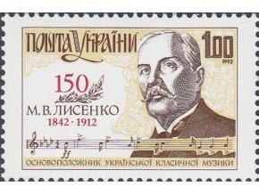 ukr 073
