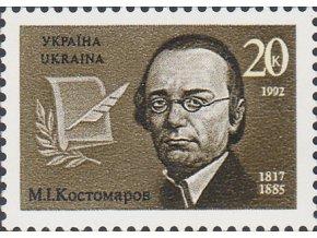 ukr 074