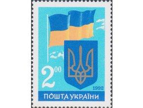 ukr 086