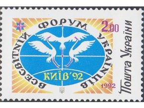 ukr 087