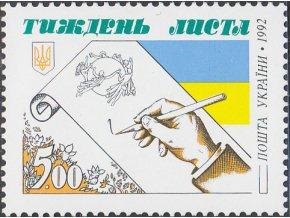 ukr 089