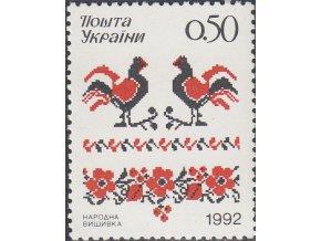 ukr 091