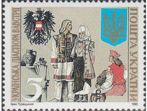 ukr 092