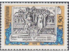 ukr 093